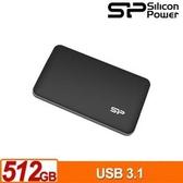 【綠蔭-免運】SP廣穎 Bolt B10 512GB 外接式 固態硬碟