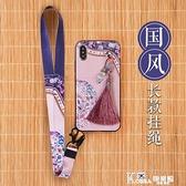 手機掛繩掛脖女款手機帶吊墜個性創意蘋果手機掛飾拆卸中國風長款掛件防丟