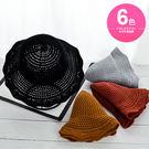 漁夫帽 韓版波浪邊棉麻帽盆帽- 6色【A...