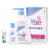 Sebamed施巴5.5 嬰幼兒洗髮乳500ml 瑞莎促銷組【德芳保健藥妝】