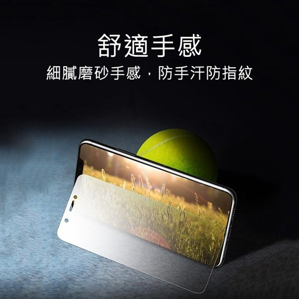磨砂霧面螢幕貼 OPPO A72 A5 A9 2020 玻璃貼 鋼化膜 紫光護眼 防藍光 保護貼保護膜 防手汗指紋