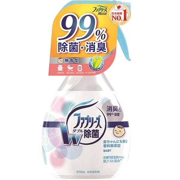 風倍清織物除菌消臭噴霧370ML(無香型) 【康是美】