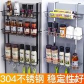 冰箱置物架廚房架子側邊收納外側面多功能家用壁掛式側掛架-享家生活館YTL