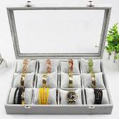 手錶收納 12格冰花絨枕頭手錶盒 手錬展示盤手鐲首飾收納玻璃珠寶箱 時尚芭莎