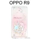 雙子星空壓氣墊軟殼 [鑽瀑] OPPO R9【三麗鷗正版授權】