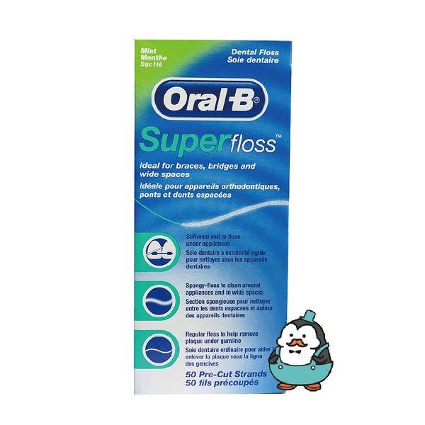 316561#歐樂B 三合一牙線 50m#Oral-B
