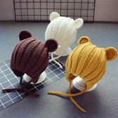 秋冬寶寶兒童護耳毛帽子保暖男童毛線帽新款女童帽