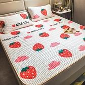 夏季冰絲乳膠床墊軟墊薄款夏天透氣空調涼席床褥墊被褥子防滑冰涼 YTL
