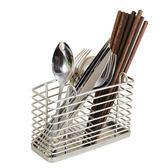 筷籠掛式筷子架304 不銹鋼筷子筒瀝水筷籠