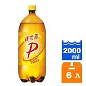 維他露P健康微泡飲料2000ml(6入)/箱【康鄰超市】