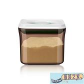 奶粉罐密封罐子便攜外出嬰兒大容量瓶米粉輔食盒食品級塑料罐【風鈴之家】