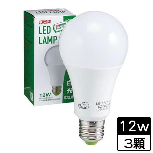 3件超值組最划算LED燈泡-白光(12W)【愛買】