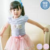 韓國童裝~雪紡星星珍珠花漾棉質短袖上衣(2款)(230435)★水娃娃時尚童裝★