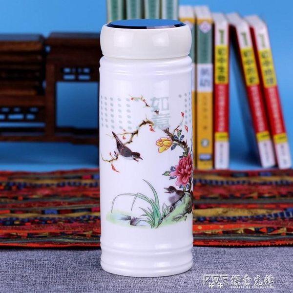 景德鎮雙層全陶瓷保溫杯帶蓋泡茶水杯辦公室隨手男女士養生杯禮品 探索先鋒