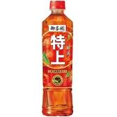 御茶園 特上紅茶550ml x24入團購組【康是美】