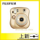 贈:相片手創禮盒+相本+原廠束口袋+底片框貼 Fujifilm Instax Mini25 KITTY 香檳金 拍立得 即可拍