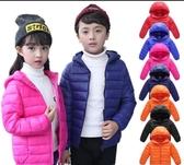 男女童棉服女孩洋氣冬季輕薄兒童羽絨棉服棉衣中大童棉襖 格蘭小舖