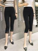 黑色打底褲女外穿薄款夏季緊身新款蕾絲七分彈力小腳鉛筆顯瘦     麥吉良品