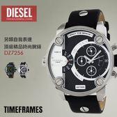 【人文行旅】DIESEL | DZ7256 頂級精品時尚男女腕錶 TimeFRAMEs 另類作風 52mm SV 設計師款