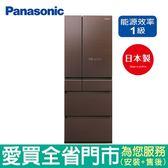 Panasonic國際600L六門玻璃變頻冰箱NR-F604HX-T1含配送到府+標準安裝【愛買】