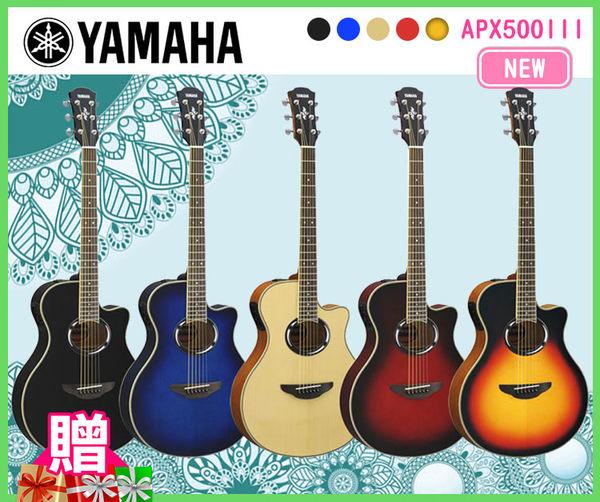 【小麥老師 樂器館】(免運附發票)!! 山葉Yamaha APX500III 40吋 電木吉他