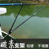 弘騰碳素超輕魚竿支架釣箱釣椅用超硬釣魚支架子漁具炮臺架桿竿架 英雄聯盟igo