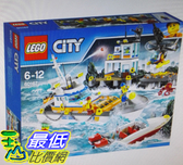[COSCO代購] W117215 LEGO 城市系列 海巡防總部