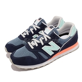 New Balance 復古休閒鞋 373 女鞋 深藍 藍 麂皮 運動鞋 NB 紐巴倫 【ACS】 WL373CT2-B