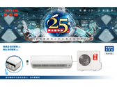 ↙0利率↙ MAXE萬士益 *約14-15坪 R410a 定頻一對一分離式冷專冷氣 MAS-85MR/RA-85MR【南霸天電器百貨】