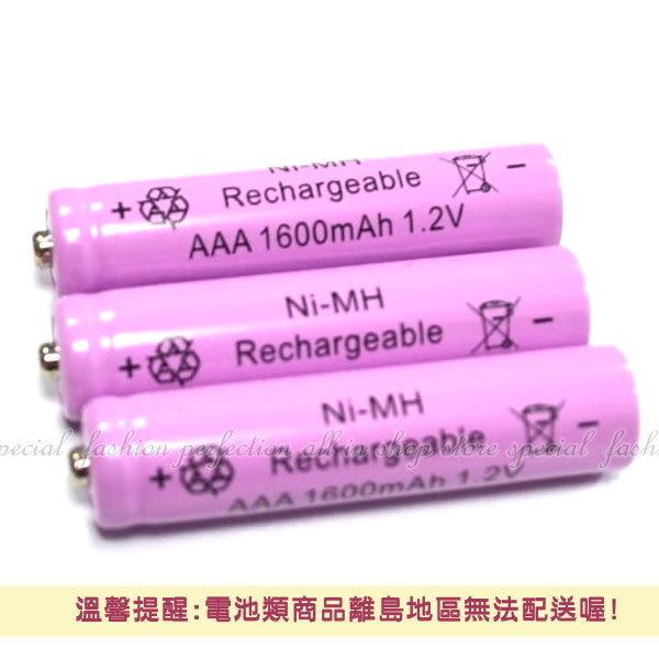 【GN304】4號 AAA鎳氫電池 1.2V充電電池1600mAh★EZGO商城★