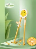 可愛客環保玉米PLA兒童筷子訓練筷寶寶家用練習筷右手學習筷 怦然心動