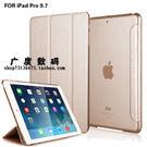 King*Shop~蘋果iPad Pro 9.7寸平板電腦保護套 休眠保護殼外殼 超薄透明皮套