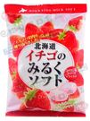 《松貝》立夢北海道草莓牛奶糖300g【4...