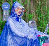 新型加厚PVC男女可拆卸雙帽檐成人雨衣單人電動電瓶車摩托車雨披 滿1元88折限時爆殺