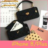 【萌萌噠】iPhone  8 / 8 Plus  插卡口袋手提包保護殼  斜跨鏈條  全包矽膠軟殼 手機殼 附掛鍊