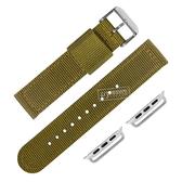 Apple Watch / 38.40.42.44mm / 蘋果手錶替用錶帶 蘋果錶帶 休閒 尼龍 帆布錶帶 軍綠色 #809-31-AG
