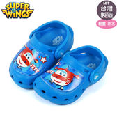 super wings 超級飛俠 杰特 防水拖鞋.布希鞋.花園鞋(S73910)藍15-22號