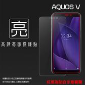 ◆亮面螢幕保護貼 SHARP 夏普 AQUOS V SH-C02 保護貼 軟性 高清 亮貼 亮面貼 保護膜 手機膜
