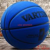 籃球室外耐磨翻毛牛皮真皮手感中小學生7號成人比賽籃球5號【齊心88】