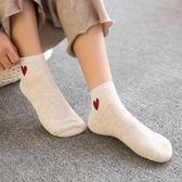 襪子女純棉襪中筒襪日系短筒女襪純色全棉襪心形百搭棉襪10雙裝〖米娜小鋪〗