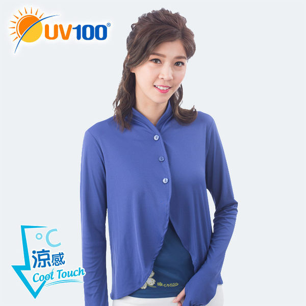 UV100 防曬 抗UV-涼感簡約開襟立領罩衫