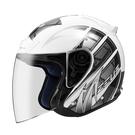 【東門城】ZEUS ZS609 I13 (白銀)半罩式安全帽