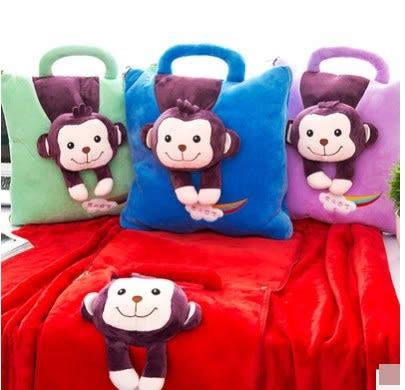 預購-可愛創意猴子兩用抱枕棉被組