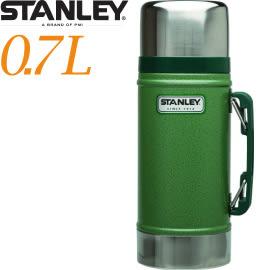 【Stanley 美國  經典真空保溫食物罐0.7L 錘紋綠】10-01229/保溫瓶/保溫水壺/暖水瓶/保溫杯★滿額送