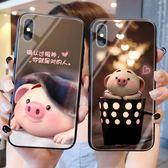 蘋果手機殼豬小屁同款玻璃可愛【聚寶屋】