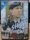 挖寶二手片-K11-073-正版DVD*電影【穿梭死亡戰場】-尼可拉斯凱吉