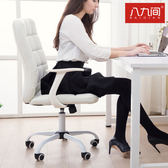 家用電腦椅白色辦公椅子 臥室旋轉椅靠背凳學生椅時尚簡約WY  全館滿千89折