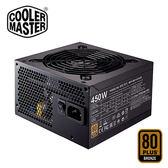 【Cooler Master 酷碼】MWE 450W 銅牌 電源供應器