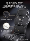 車載按摩器汽車用頸部頸椎腰部坐墊靠墊椅墊多功能全身家用電動儀 千千女鞋