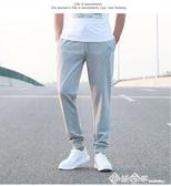男士運動褲直筒夏季休閒長褲子加肥加大碼薄款男秋季衛褲寬鬆胖子 西城故事